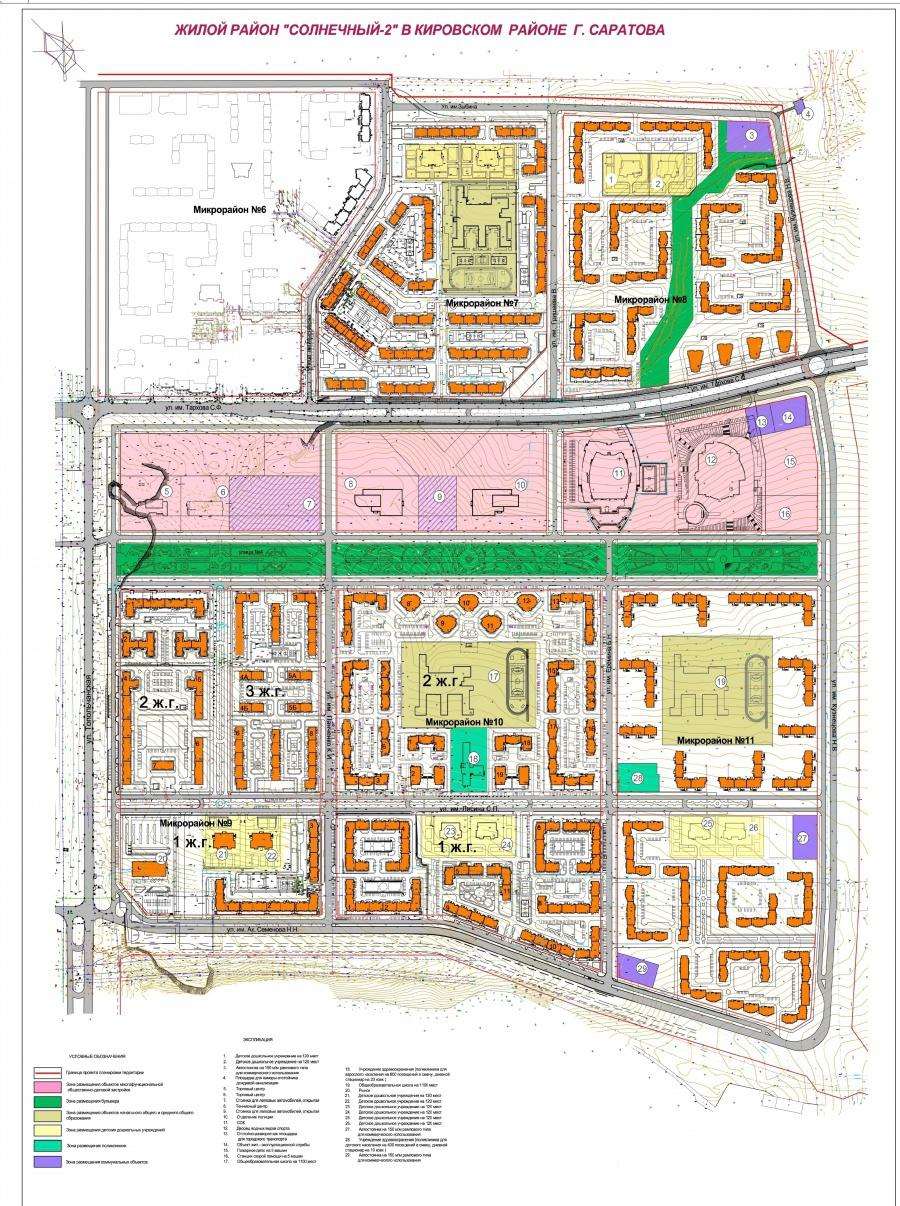 Вашему вниманию предлагается отличная 3-х комнатная квартира в новом,современном доме,6 микрорайондом кирпичный
