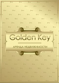 Golden Key, ИП Похмельнова В.В.