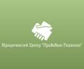 логотип «Правовые Решения, ЮЦ»