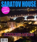 Saratov House News